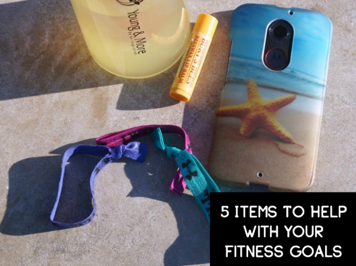 5 items to help with your fitness goals