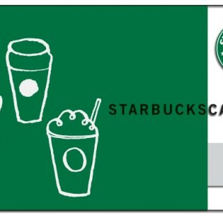 Starbucks gift card giveaway