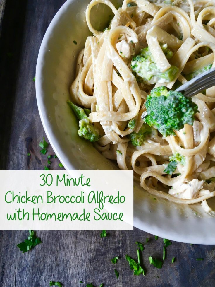 Delicious and tasty Chicken Broccoli Alfredo with a sauce that's made from scratch.  This rotisserie chicken hack dinner recipe can be on the table in less than 30 minutes, and tastes amazing. No one will believe it was so easy to make.
